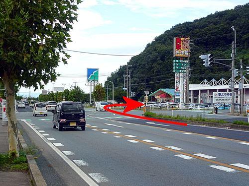 takahara1.jpg