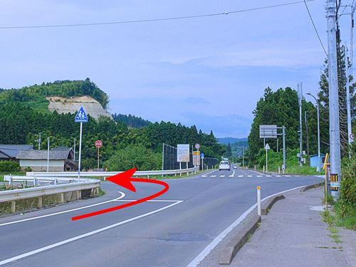 tsuchitaira3.jpg