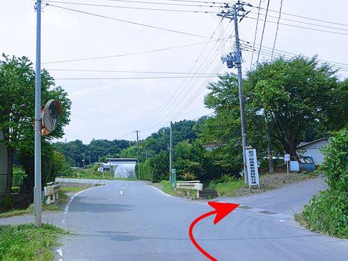 tsuchitaira4.jpg