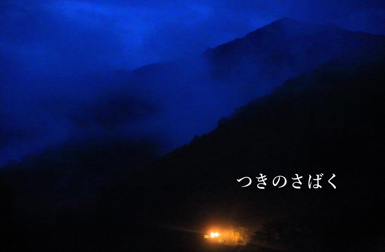 IMG_1757f5300_1.jpg