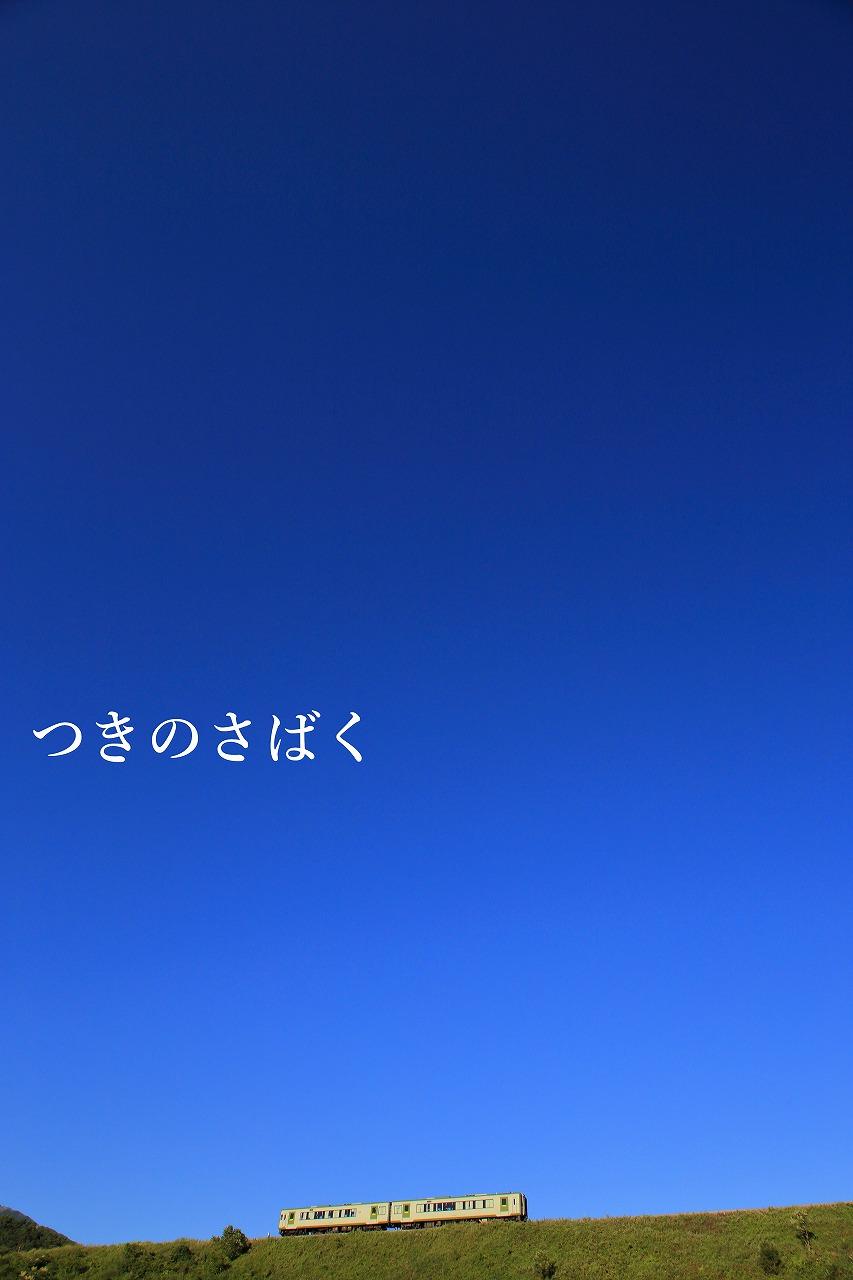 IMG_5079f5900s_1.jpg