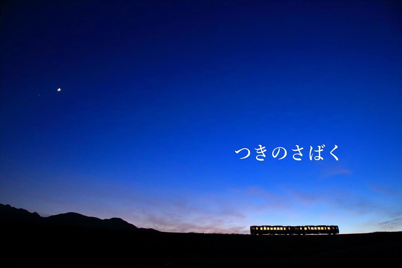 IMG_5383kontorasuto_1.jpg
