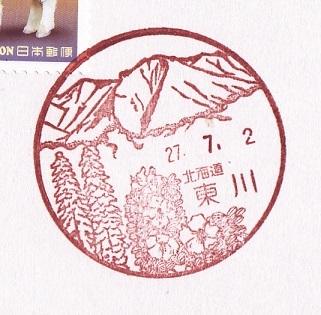 27.7.2北海道東川