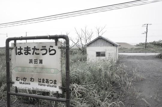 浜田浦駅10