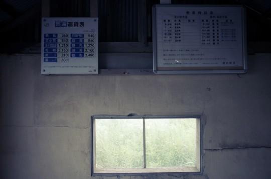 浜田浦駅13