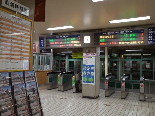武佐駅25