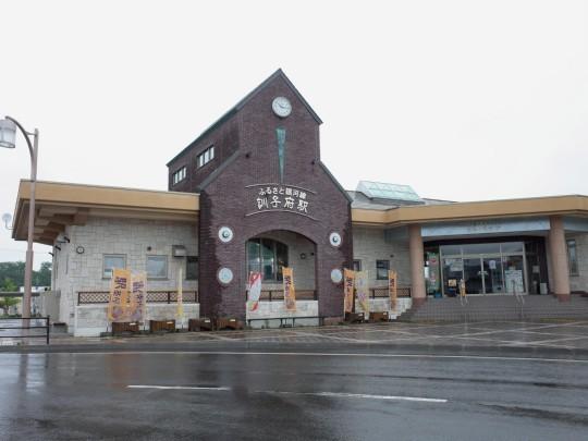 訓子府駅02