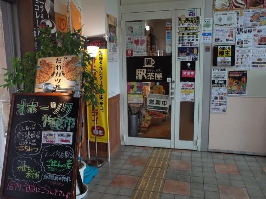 訓子府駅21