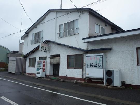 訓子府駅29