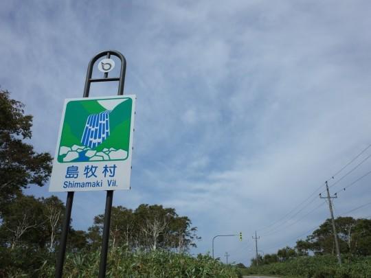 江ノ島海岸01