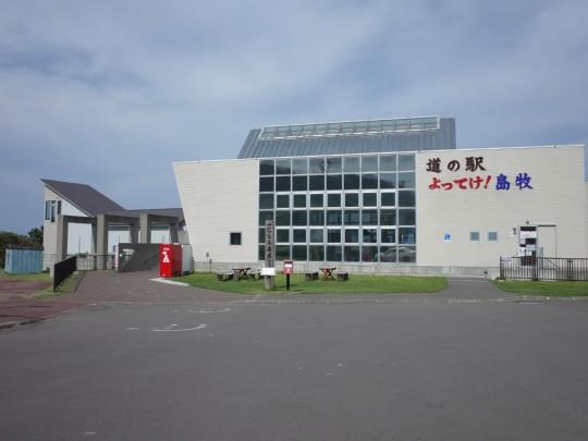江ノ島海岸15