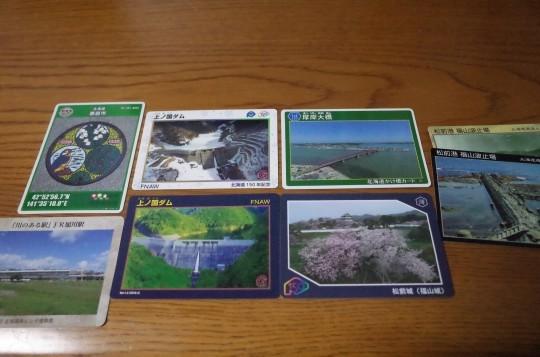公共配布カード01