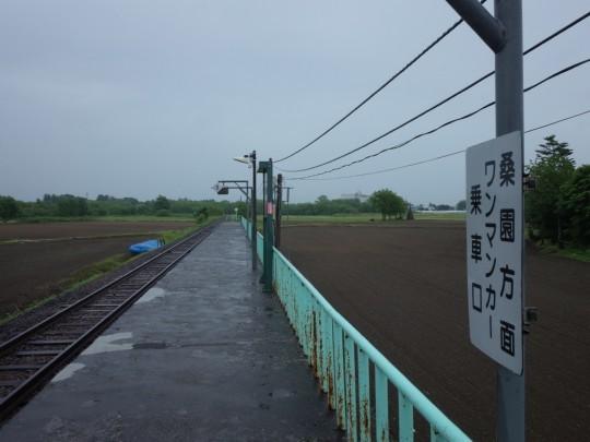 知来乙駅05