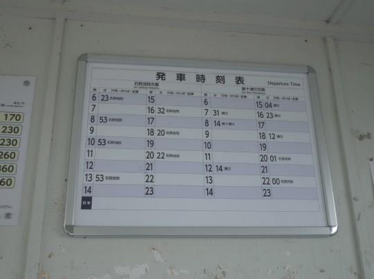 知来乙駅07