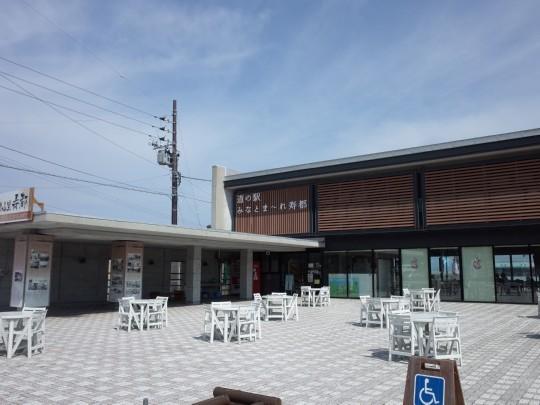 寿都道の駅02