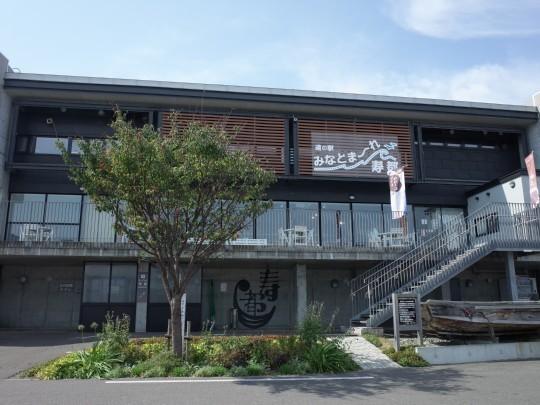 寿都道の駅05