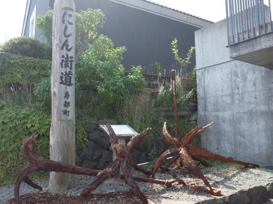 寿都道の駅07