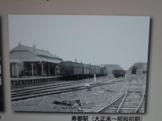 寿都道の駅21