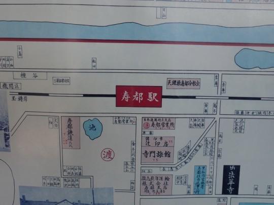 寿都道の駅22