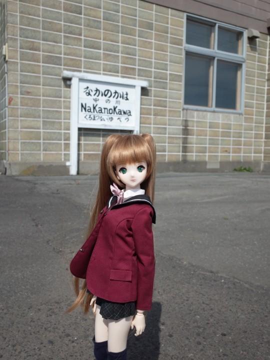 寿都道の駅26