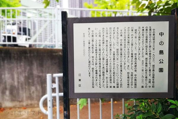 中の島公園006