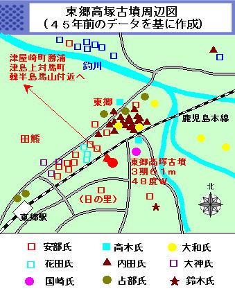 146話東郷高塚古墳修正