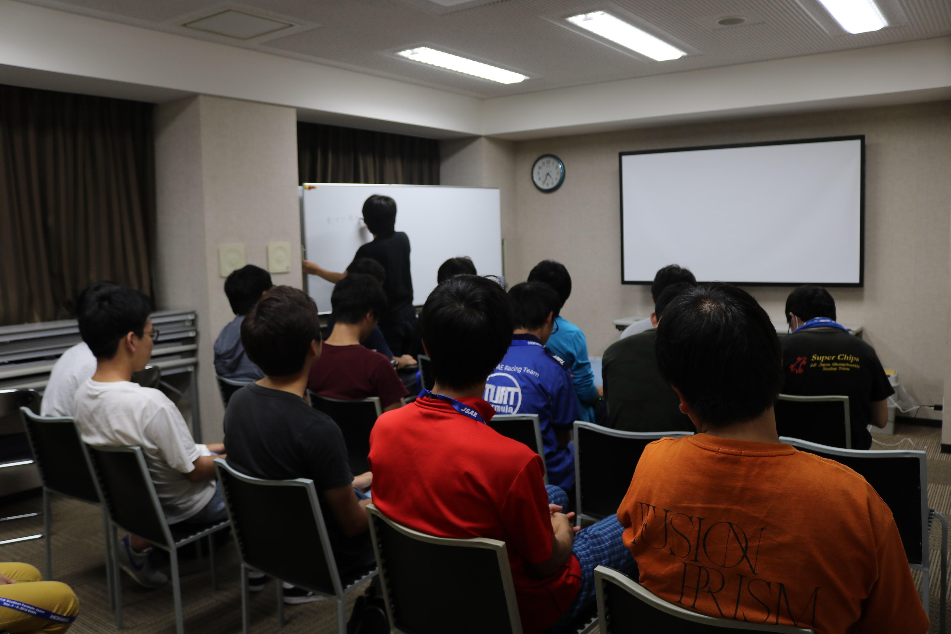 1日目meeting