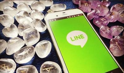LINE鑑定