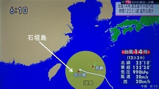 台風14号-c DSC02724