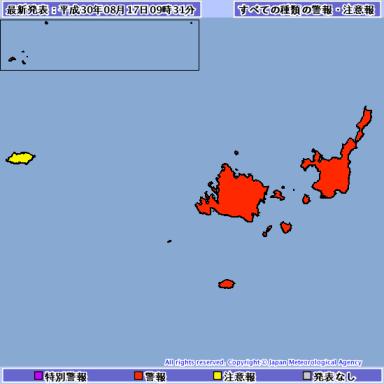 気象レーダーd-8-17 99