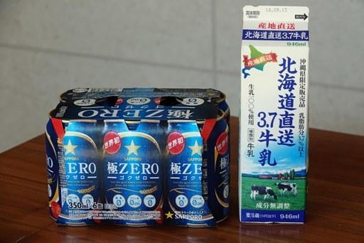 北海道支援-b DSC02536