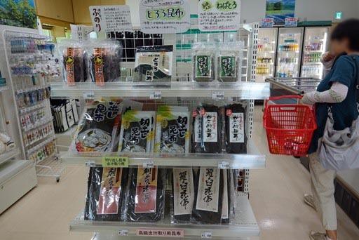 北海道支援-f DSC02523