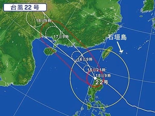 台風22号通過-a 310261-AUT-022