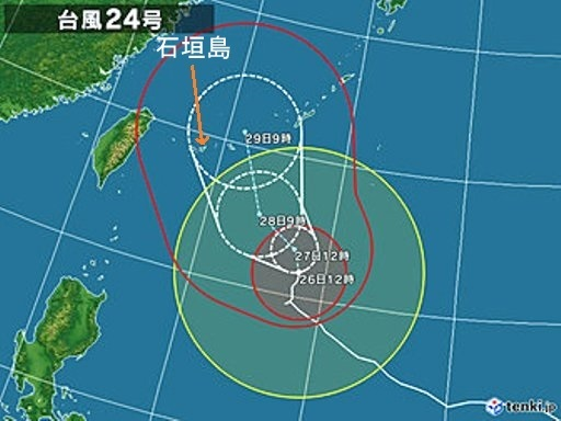 台風24号-attyphoon_1824_2018-09-26-12-00-00-middle
