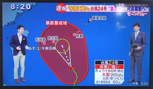 台風襲来-a DSC03351