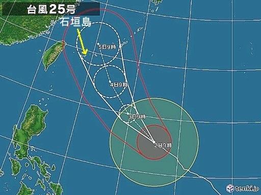 25号進路予想 typhoon_1825_2018-10-02-09-00-00-large