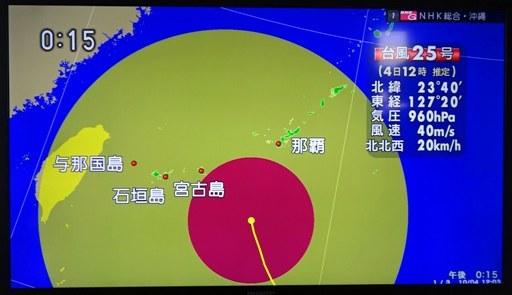 台風25前日-d DSC03448