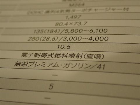180825NEWC02.jpg