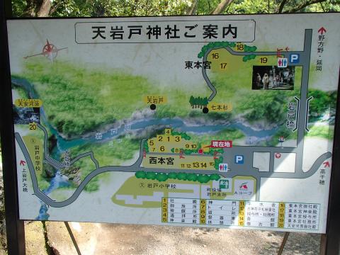 180428天岩戸神社03