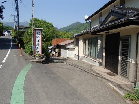 180428天岩戸神社06