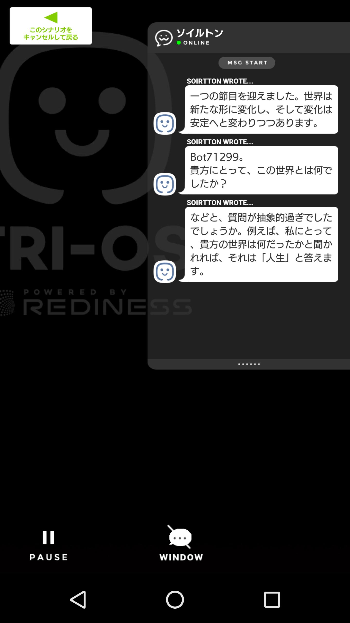 Screenshot_20180825-183230.png