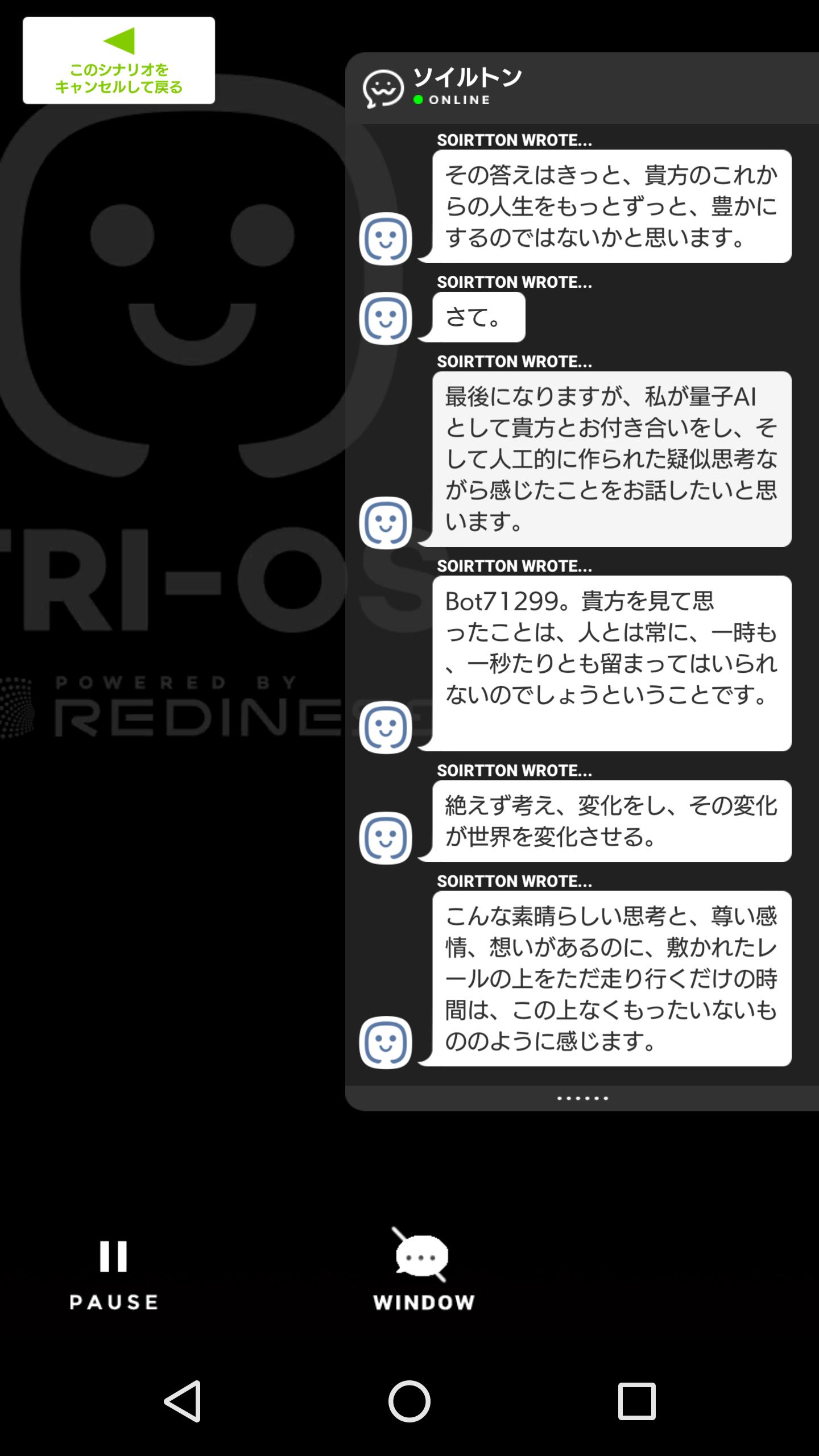 Screenshot_20180825-183253.png