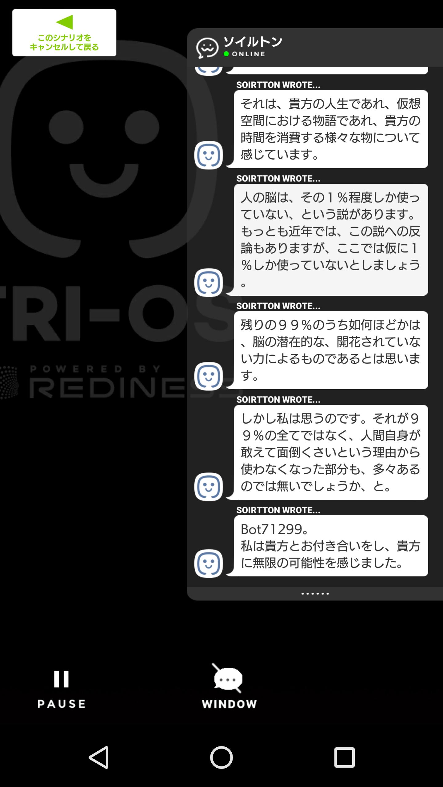 Screenshot_20180825-183325.png