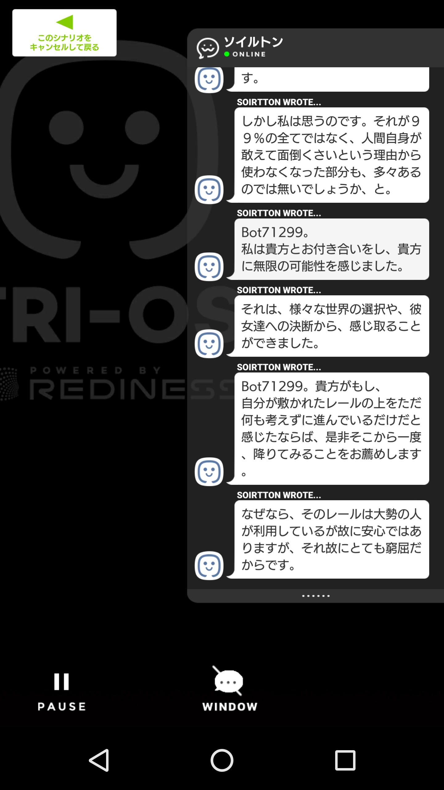 Screenshot_20180825-183335.png