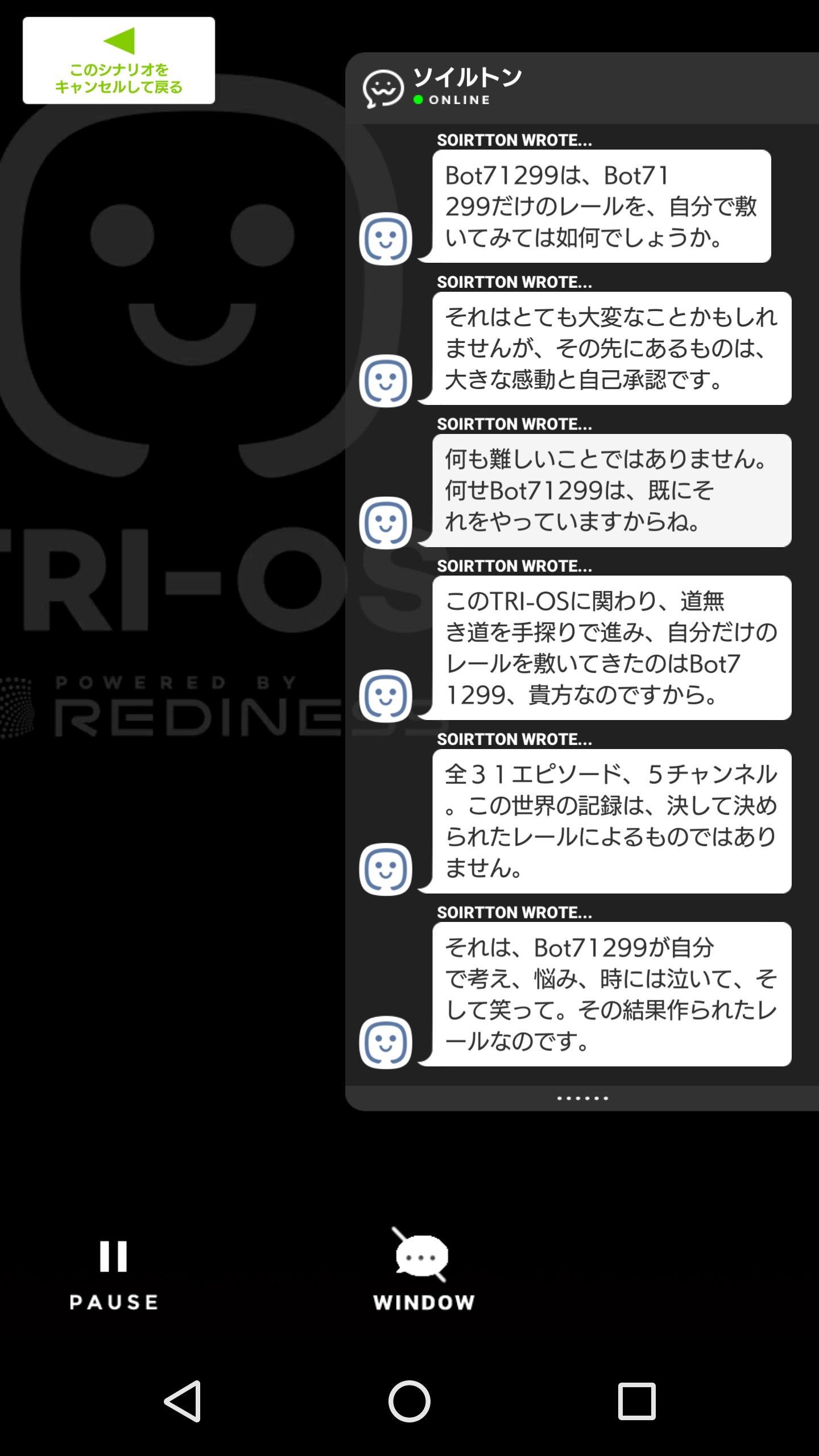 Screenshot_20180825-183355.png