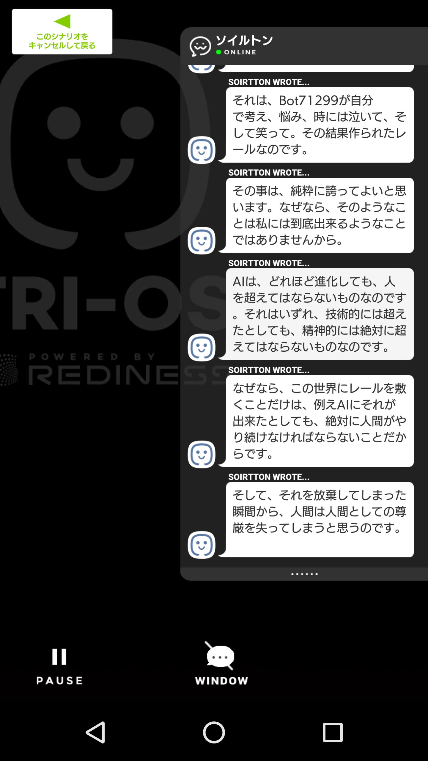 Screenshot_20180825-183521.png