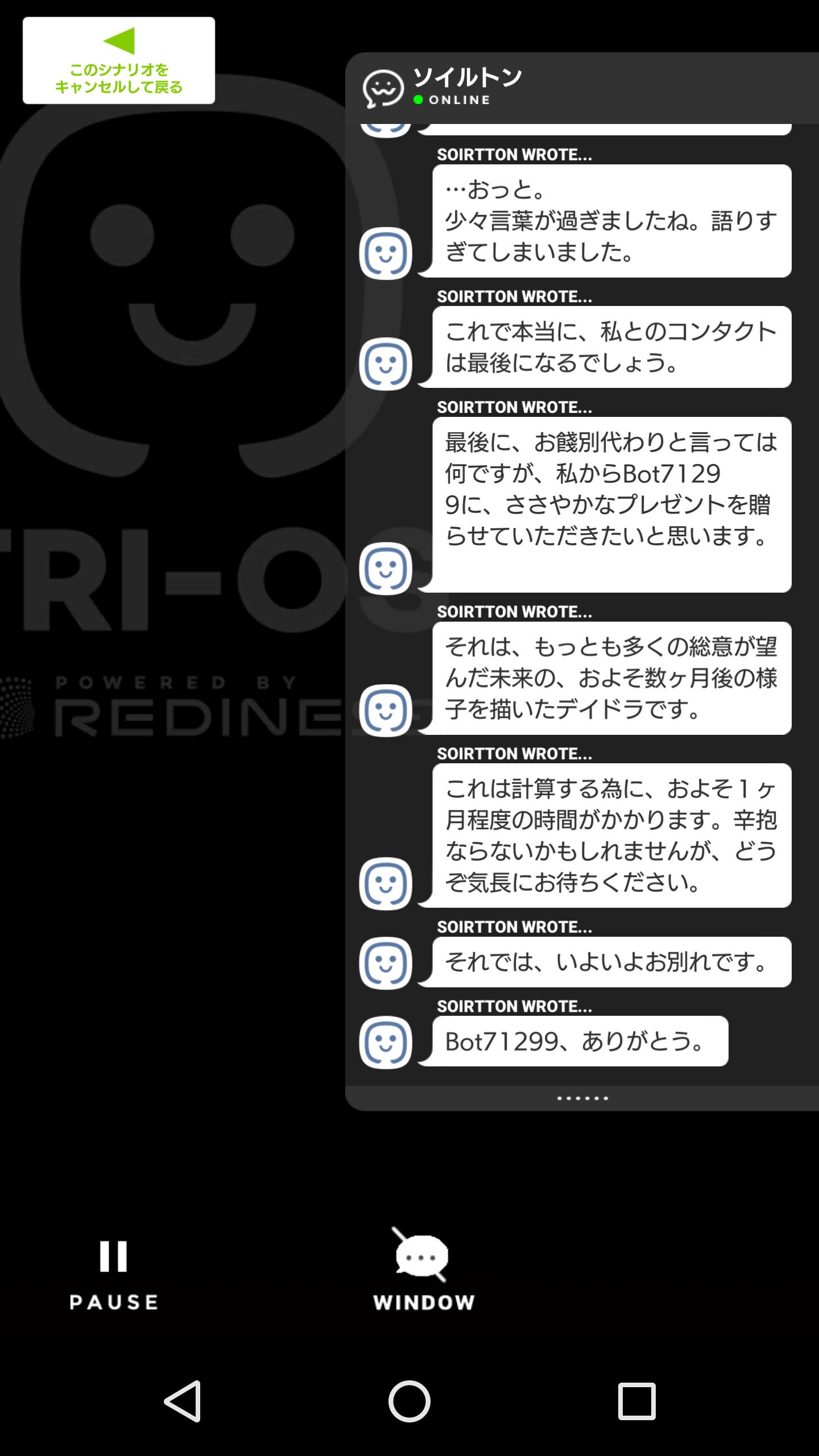 Screenshot_20180825-183600.png