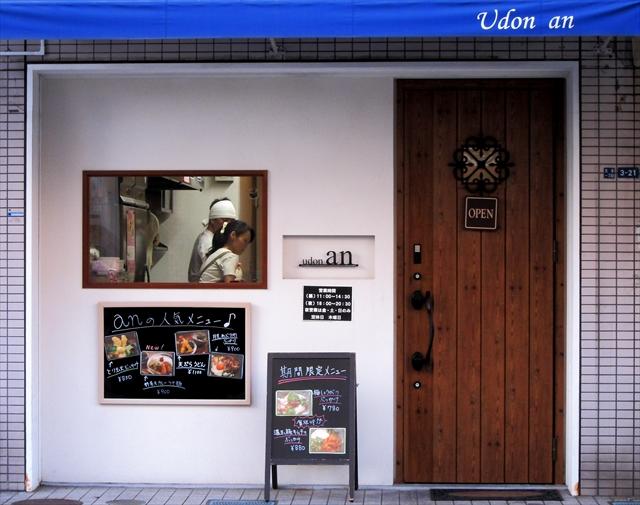 180727-Udonan-002-S.jpg