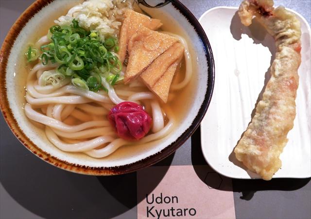 180815-UdonKyutaro-007-S.jpg