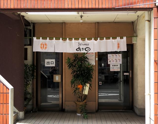 180725-おか田-002-S